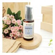 Botanina, Comforting NewBorn Oil 65ml