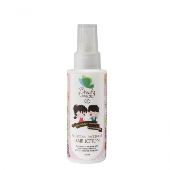 Beauty Barn Kid - Thickening Hair Lotion 60ml