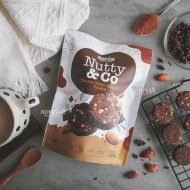 Nutty & Co (Double Choco Almond Cookie) Vegan Gluten Free 150 gr